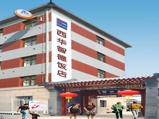 Photo of Beijing Jade International Youth Hostel