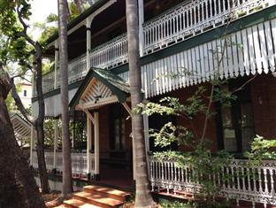 Valley Verandas Friendly Backpackers