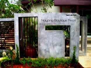 ‪Naiyang Boutique Resort‬