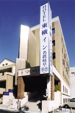 Toyoko Inn Gifu
