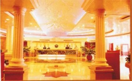 Hong Feng Hotel