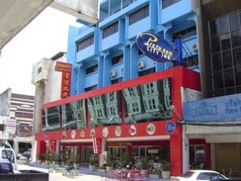 Photo of Pratunam City Inn Bangkok