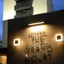 Hotel The Grand Court Tsunishi