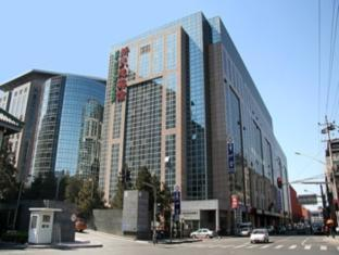 Photo of Xin Tian Di Hotel Beijing