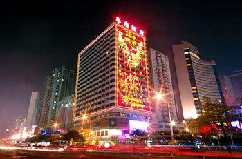 Photo of Guangdong Hotel Shenzhen