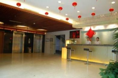 Photo of Gold Horse Business Hotel Shenzhen