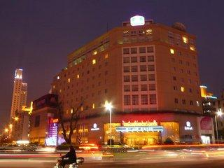 Photo of Best Western Kylie Hotel Ningbo