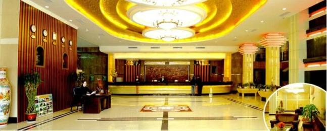 Photo of Gui Hua Xiang Hotel Guilin