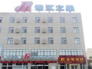 Jinjiang Inn Linyi Tongda Road