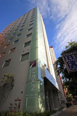 Photo of Chisun Grand Hotel Nagasaki