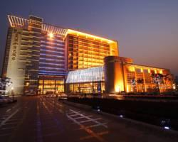 Photo of Blue Horizon Hotel (Qingdao Huangdao)