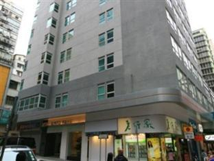 Photo of Hotel Benito Hong Kong