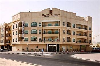 Photo of Royal Home Hotel Apartment Dubai