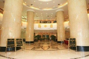 Photo of Economy and Trading Hotel Kunming