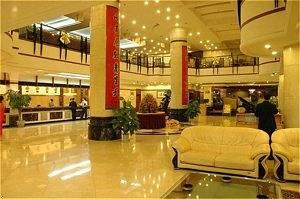 Photo of Zhangjiajie Minnan - GDH - International Hotel