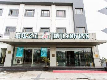 Photo of Jinjiang Inn Suzhou Xiangcheng Avenue