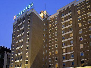 Hotel Ibis Shanghai Lianyang