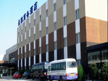Hoya Business Hotel