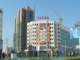 Langhua Hotel