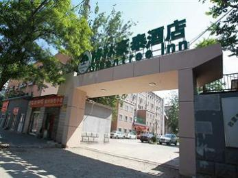 ‪Green Tree Inn Beijing Anzhen National Stadium Business Hotel‬