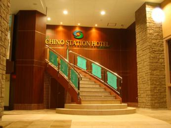 Photo of Chino Station Hotel