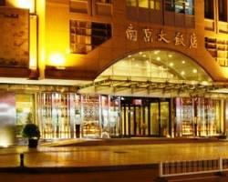 Nanjing Great Hotel