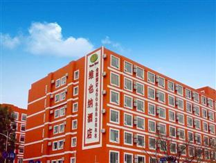 Vienna Hotel (Shenzhen Meilin)