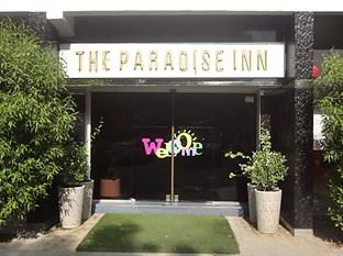 ‪The Paradise Inn Hotel Apartments‬