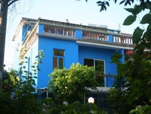 Huandaohai'an Blue House Inn