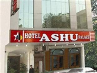 Hotel Ashu Palace
