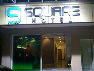 9 Square Hotel