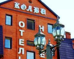 Photo of Kolvi Hotel Kazan