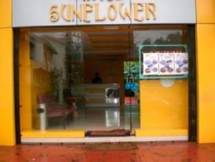 Photo of Sunflower Beach Resort Calangute