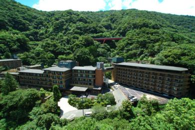 Photo of Hotel Nanpuso Hakone