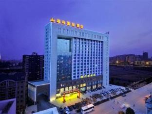 Xiangfu International Hotel
