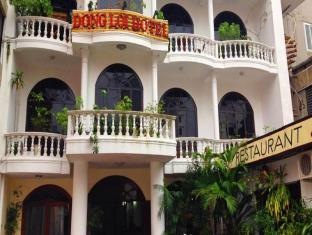 Photo of Dong Loi Hotel Hue