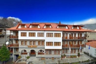 Photo of Hotel Apollon Metsovo