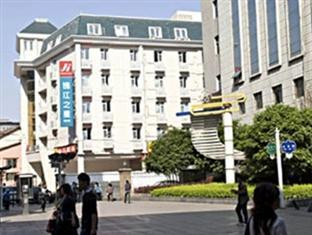 Jinjiang Inn Wuhan Jiangtan Pedestrian Street
