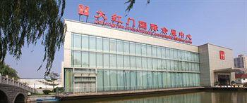 Dahongmen International  Exhibition Center Hotel