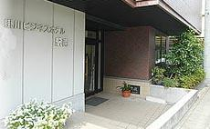 Kakegawa Business Hotel Ekinan