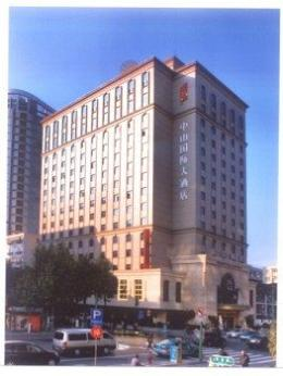 ‪Zhongshan International Hotel‬