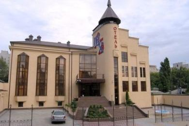 Photo of Cheri Hall Rostov-on-Don