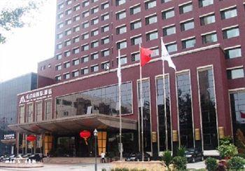‪Changbaishan International Hotel‬