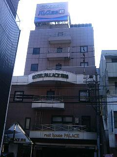 Business Hotel Palace Takamatsu
