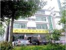 Likeng Yijia Hotel