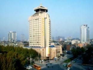Photo of Empress Hotel Xi'an