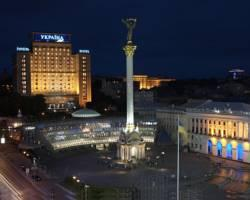 Hotel Ukraine