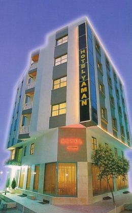 Photo of Hotel Yaman Alsancak