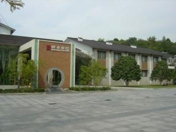 Photo of Xin An Country Villa Hotel Huangshan