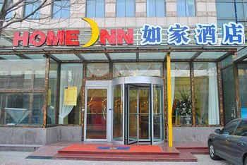Home Inn Qingdao Polar Sea World